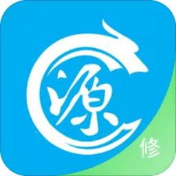 修配奇源手机版 v3.0.7 安卓版