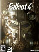 辐射4游戏运行库 完整版