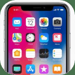 iphone12模拟器汉化版v7.1.6 安卓版