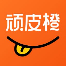 顽皮橙旅行软件 v1.1.1 安卓版