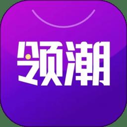 领潮app