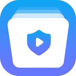 视频保险箱软件