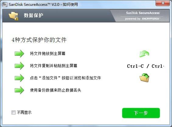 �W迪保�U箱v3新版