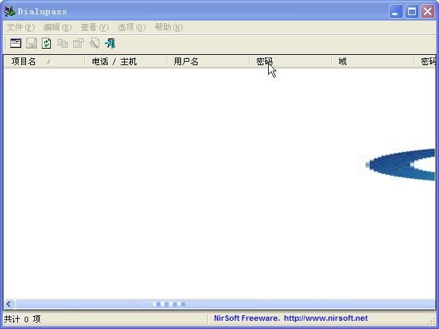 dialupass����密�a查看器 v3.60 �G色版