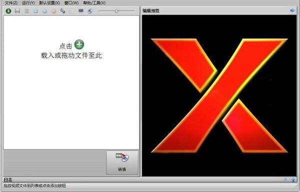 convertxtodvd软件