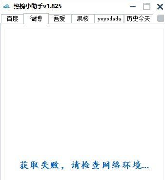 �岚裥≈�手��X版 v1.825 最新版
