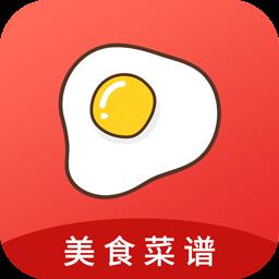 中华菜谱大全最新版 v1.0.0 安卓版