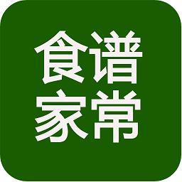 家常菜美食菜谱大全app v2.0 安卓版