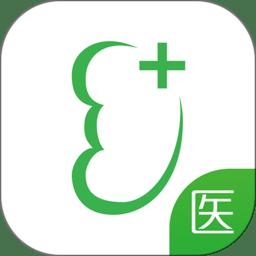 肾上线医生端app