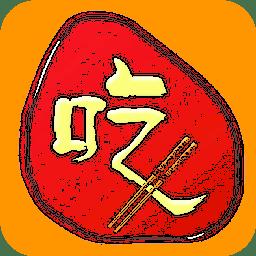 美食菜谱大全免费版 v1.3.0 安卓最新版