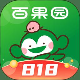 百果园app v4.2.6.0 安卓版