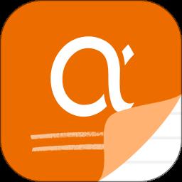 alpha note官方版 v1.5.4 安卓版