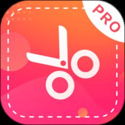 去水印抠图大师免费版 v3.1.19 安卓版