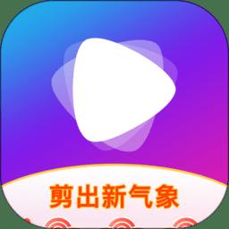 视频剪辑软件app v1.6.1 安卓版