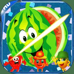 儿童益智切水果最新版