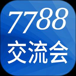 7788交流会手机版 v1.0.0 安卓版