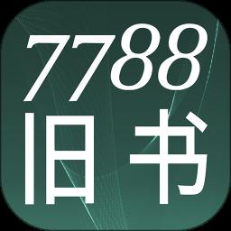 7788旧书网app v1.1.1 安卓版