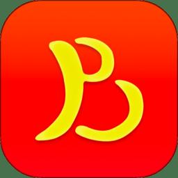 集币头条app v2.5.2 安卓版