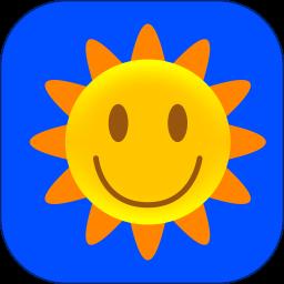 日历天气预报软件