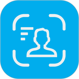 身份证管理软件