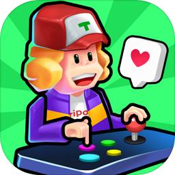 我要打电动游戏 v0.0.1 安卓版