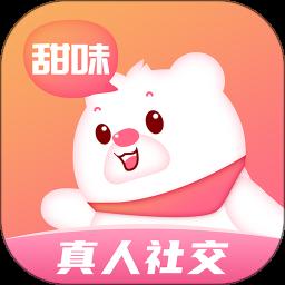 甜味树洞app