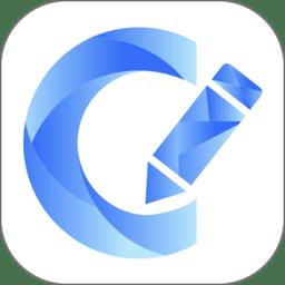 海报融媒app