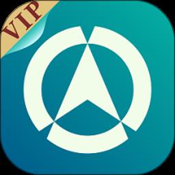 北斗卫星定位导航app v3.2.10 安卓版