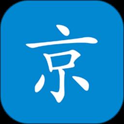 进京地图导航app v1.0.3 安卓版