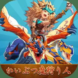 怪物�C魔人游�� v1.3.8.001 安卓版