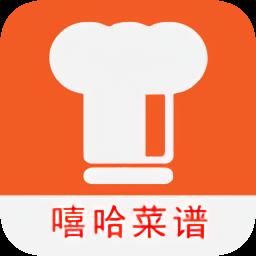 嘻哈菜谱app v3.0.0 安卓版
