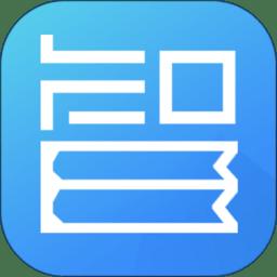 智�旖逃�app v1.2.1 安卓版