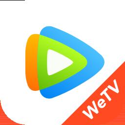 腾讯视频国际版wetv最新版本 v4.5.0.6683 安卓官方版