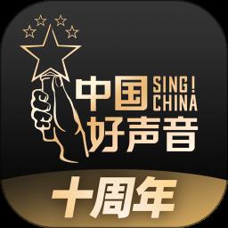中��好�音app平�_