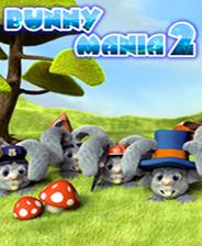 狂�嵬冒烁�2��X版(bunny mania 2)硬�P版