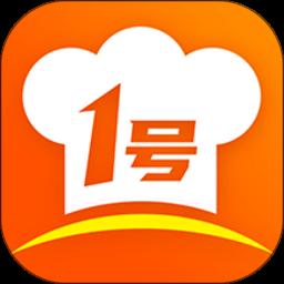 1号美食菜谱app v5.0.0 安卓版