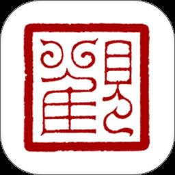 观复官方版 v1.1.17 安卓版