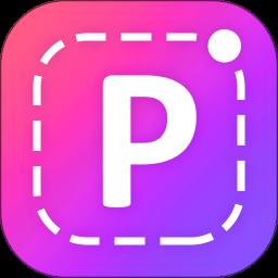 p图照片抠图软件 v6.104 安卓版