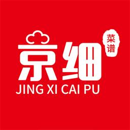 京细菜谱软件 v2.0.0 安卓版