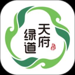 天府�G道最新版v2.3.16 安卓