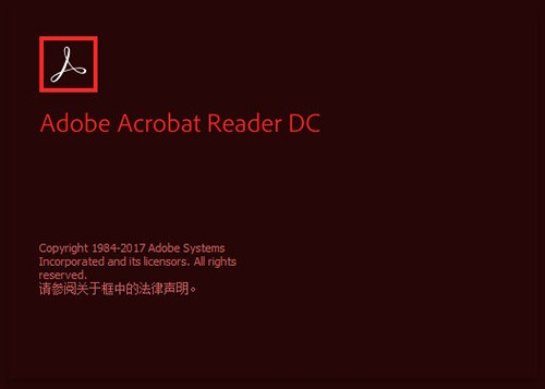 Adobe Acrobat Pro DC 2017中文破解版 多国语言版