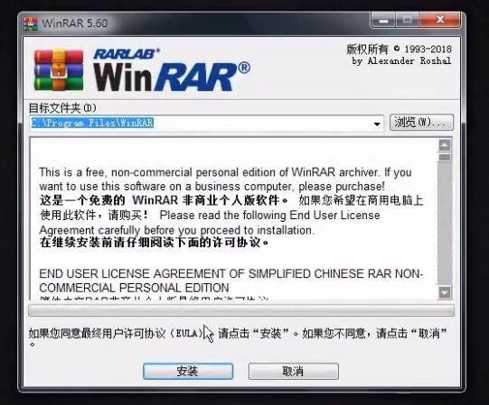 rar文件怎么打�_?如何打�_rar格式文件