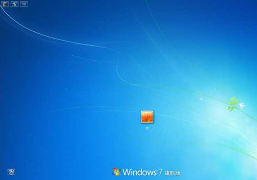 win7简体中文语言包 32位/64位通用版