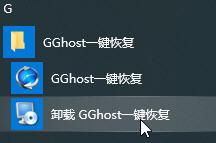 gghost一�I恢�凸俜桨� v2021.1.5.0 最新版