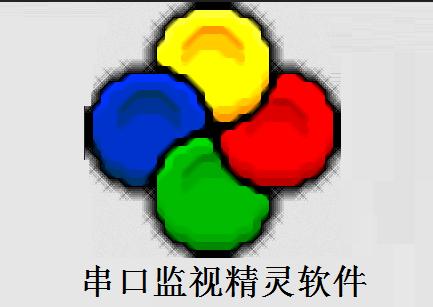 commmonitor串口�O�精�` v12.0 官方版