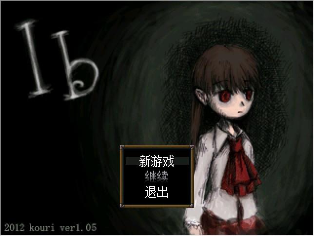 ib恐怖美�g�^中文版