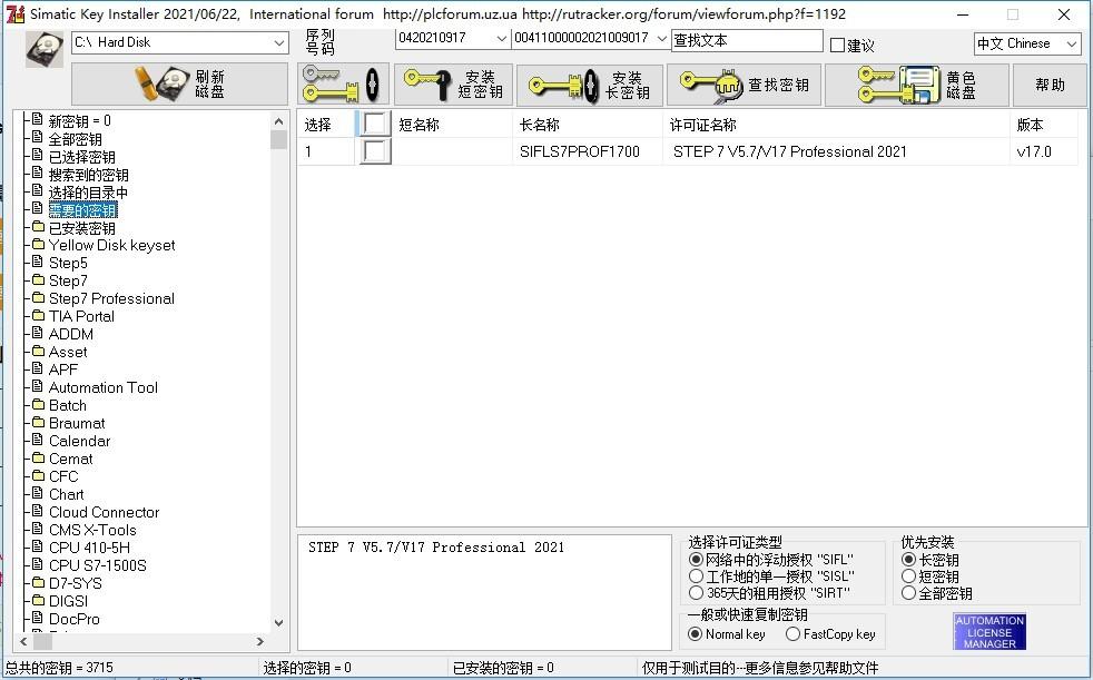 西�T子授�喙芾砥�(sim_ekb_install) v2021.6.22 最新版