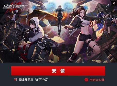 超激斗�艟�pc版