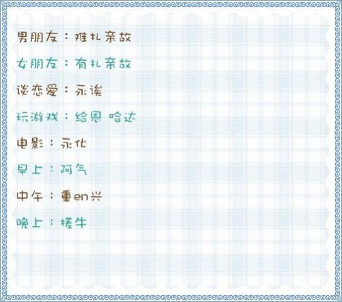 韩语发音表中文对照表 免费版