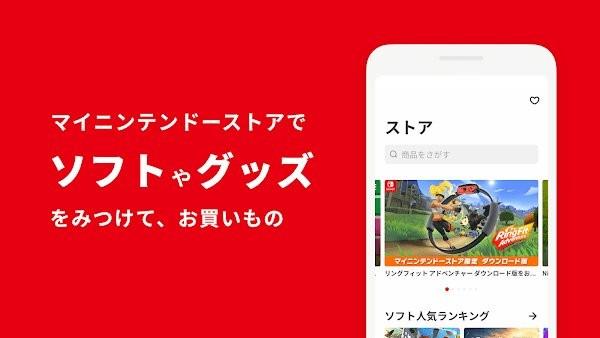 my nintendo官方版 v1.0.1 安卓版